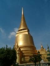 Thai temple photo compliments of Alec Jankowski, age 18.